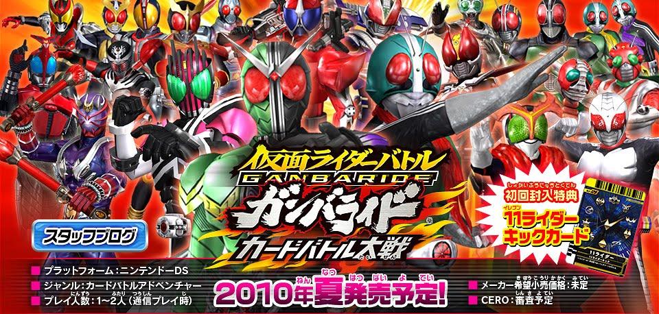 Kamen Rider W Page 6 Collectorshuki Com