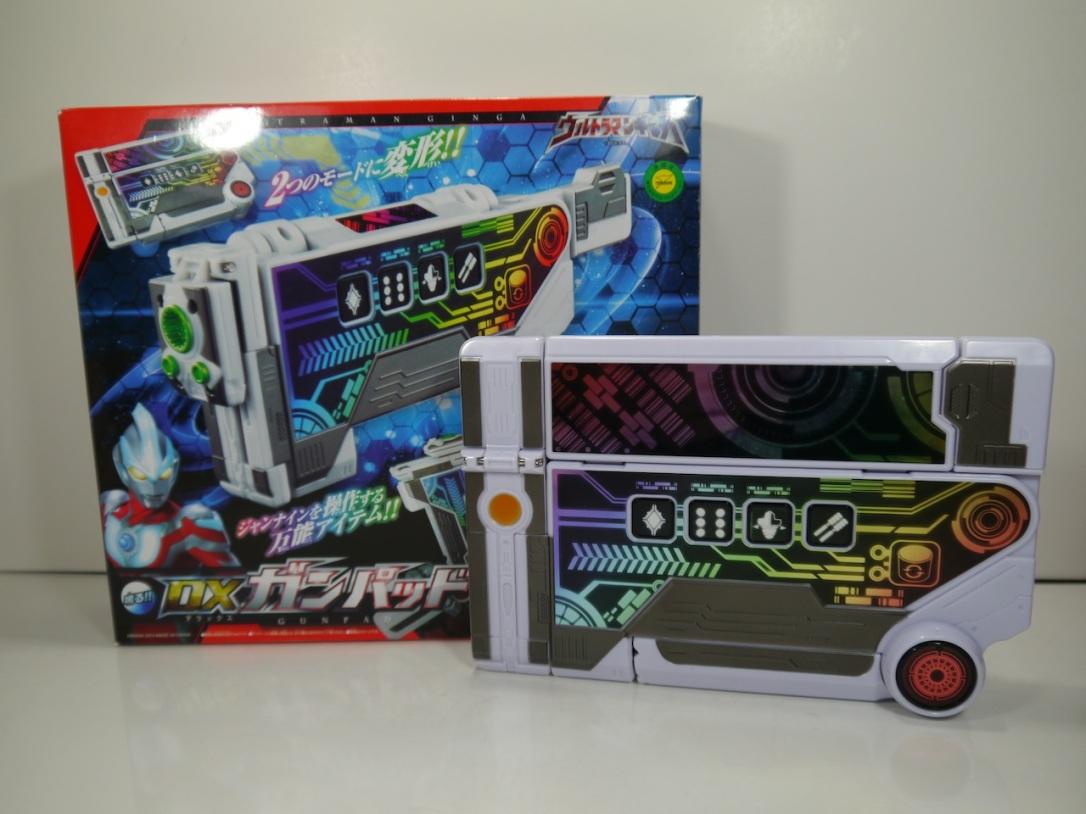 UltramanDXGunPad