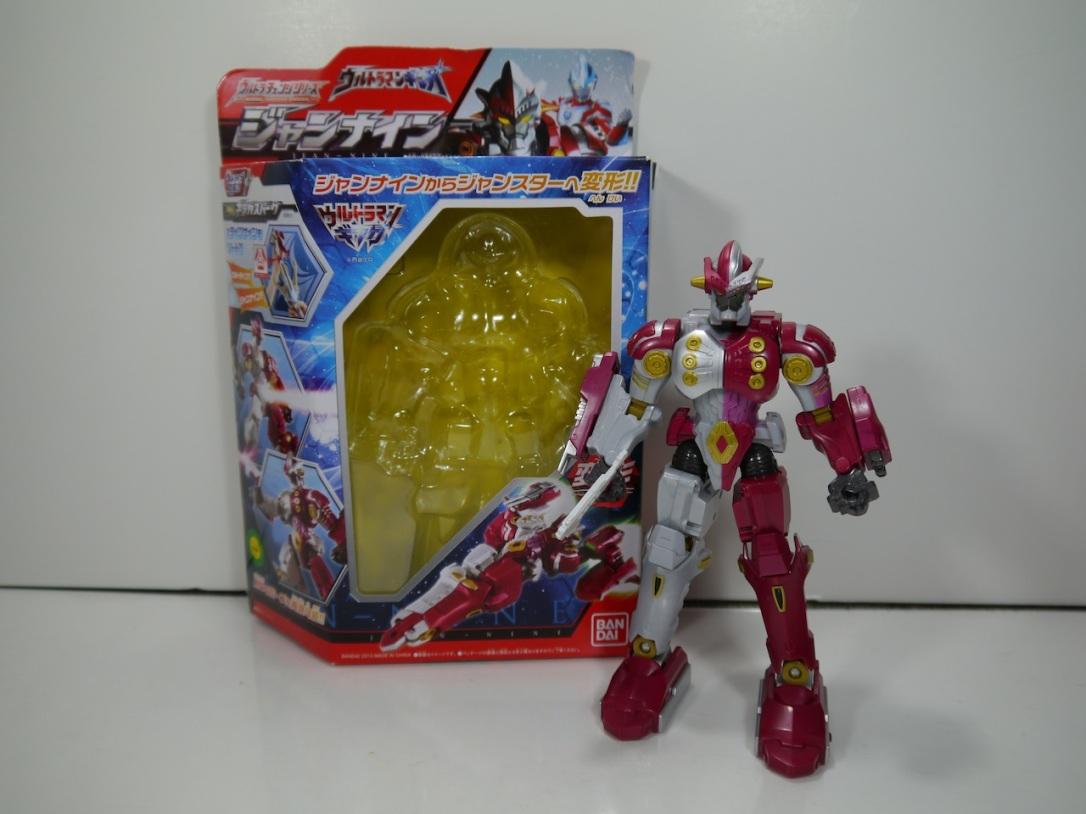 UltramanUCS01JeanNine