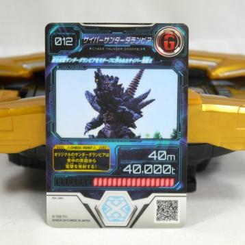 P1120985