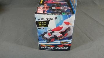 P1020256