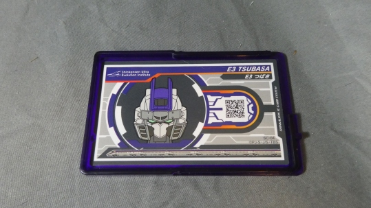 P1030334